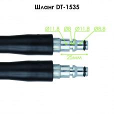 Фото - Очиститель высокого давления 1400Вт, 5.5 л/мин, 80-110бар INTERTOOL DT-1503