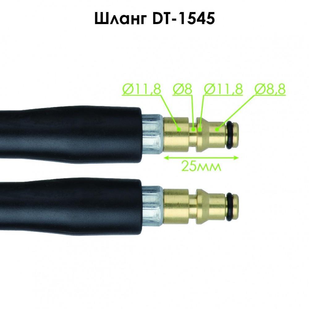 Фото №1 - Очиститель высокого давления 1500 Вт, 6 л/мин, 75-135 бар INTERTOOL DT-1504