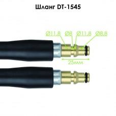 Фото - Очиститель высокого давления 1500 Вт, 6 л/мин, 75-135 бар INTERTOOL DT-1504