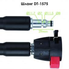 Фото - Очиститель высокого давления 1700Вт, 5л/мин, 90-135бар INTERTOOL DT-1505