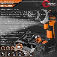 Фото - Шуруповерт STORM, 18В, 2 скорости, 1200об/мин, 2 аккумулятора, 1 час зарядки INTERTOOL WT-0318