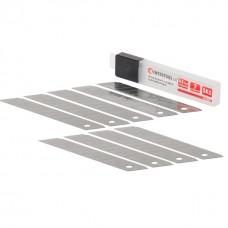 Фото - Комплект лезвий сегментных 18 мм, 7 сегментов, толщина 0.5 мм, сталь SK5, 10 шт/уп. INTERTOOL HT-0527