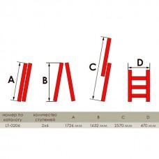 Фото - Лестница алюминиевая 2-х секционная универсальная раскладная 2x6 ступ. 2,57 м INTERTOOL LT-0206