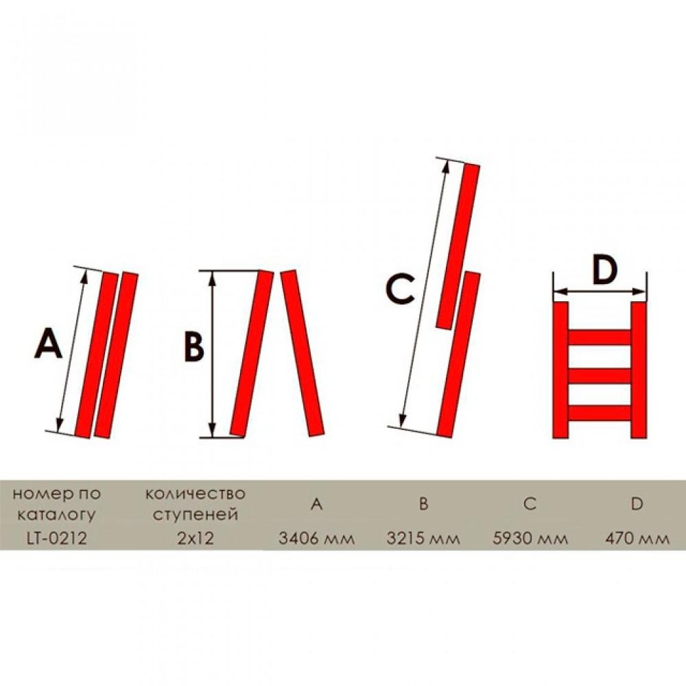 Фото №1 - Лестница алюминиевая 2-х секционная универсальная раскладная 2x12 ступ. 5,93 м INTERTOOL LT-0212