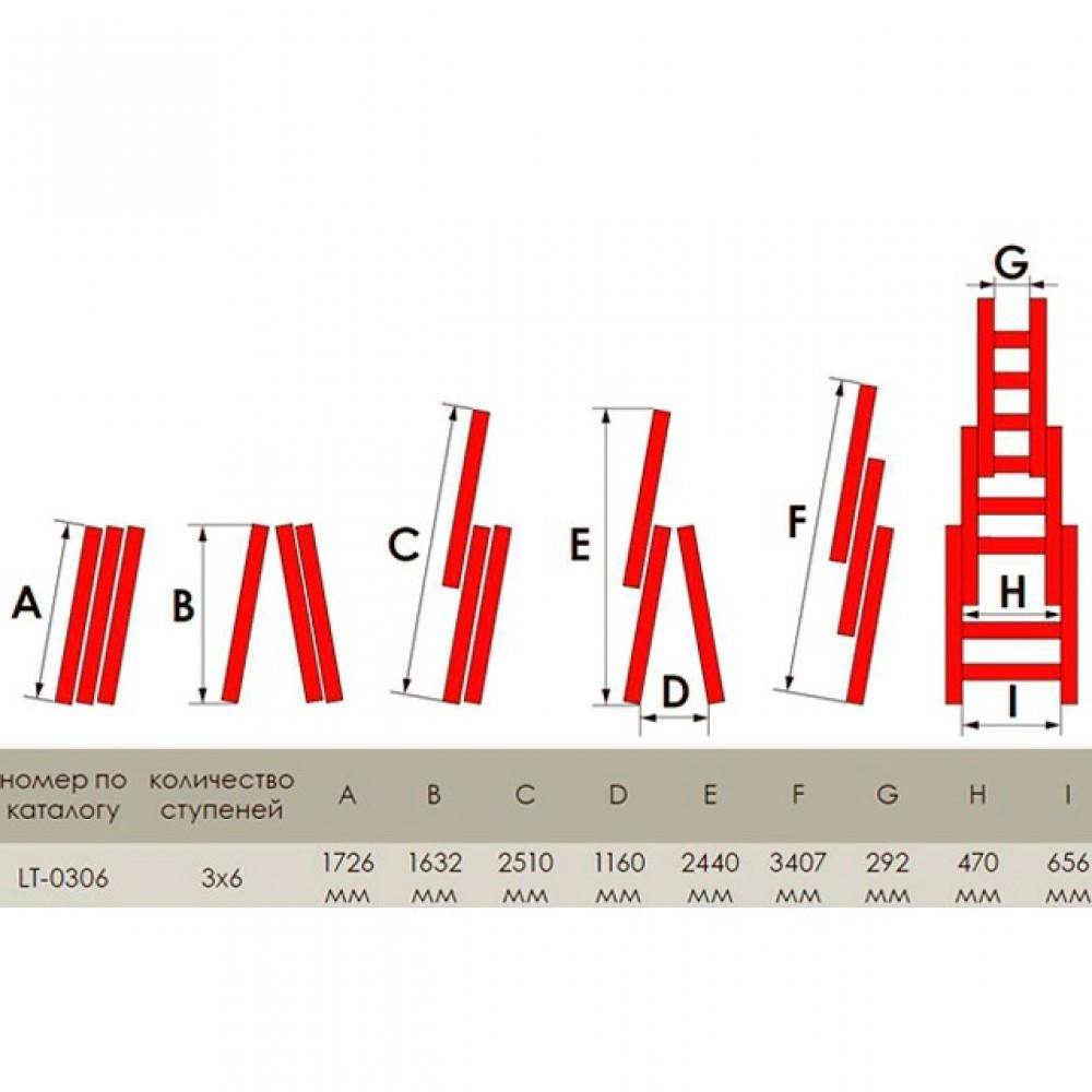 Фото №1 - Лестница алюминиевая 3-х секционная универсальная раскладная 3x6 ступ. 3,41 м INTERTOOL LT-0306