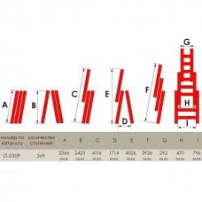 Фото - Лестница алюминиевая 3-х секционная универсальная раскладная 3x9 ступ. 5,93 м INTERTOOL LT-0309