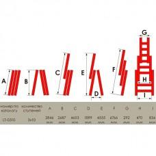 Фото - Лестница алюминиевая 3-х секционная универсальная раскладная 3x10 ступ. 6,77 м INTERTOOL LT-0310