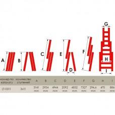 Фото - Лестница алюминиевая 3-х секционная универсальная раскладная 3x11 ступ. 7,33 м INTERTOOL LT-0311