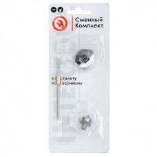 Фото - Комплект форсунки 0.8мм для краскопульта LVMP mini PT-0129 (дюза, воздушная головка, игла) INTERTOOL PT-2107