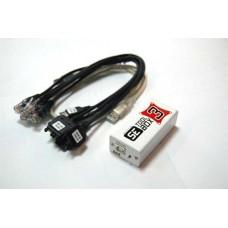 Фото - Программатор SE Tool 3 с набором кабелей 10шт (с картой)