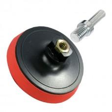 Фото - Диск универсальный для наждачной бумаги 125 мм, M14, h=20 мм, диам.стержня=10 мм INTERTOOL ST-6002