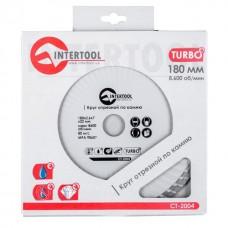 Фото - Диск отрезной Turbo, алмазный 180 мм, 16-18% INTERTOOL CT-2004