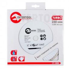 Фото - Диск отрезной Turbo, алмазный 230 мм, 16-18% INTERTOOL CT-2005