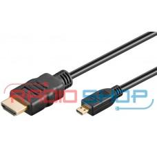 Фото - Кабель Basic штекер HDMI  - штекер micro HDMI тип D