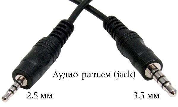 jack 2.5 vs jack 3.5